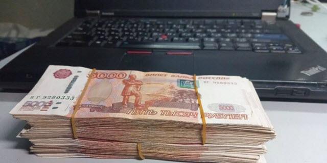 Действия, приносящие деньги